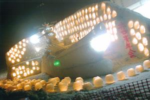 銅賞:「薬師から翔び立て井口の宇宙船艦ヤマト」 井口青年会
