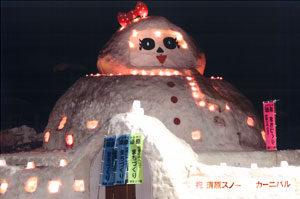 ユーモア賞:「かがやく「雪だるま」」 須原コミュニティー協議会& 雪だるま作成有志一同