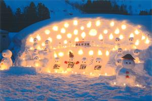 実行委員長賞:「雪にまけないぞ!!」 湯之谷工芸