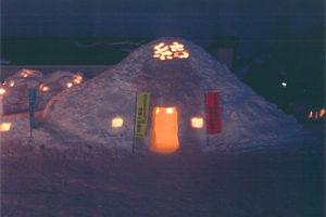 奨励賞:「みんなの灯りが一つに~ふれあいかまくらまつり~」 羽川コミュニティ協議会&羽川地域の皆様