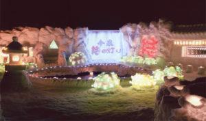 平成24年 第6回 結の灯りアートコンテスト金賞作品 今泉雪灯かりまつり実行委員会:私たちの心を癒す「日本庭園」