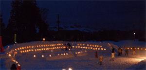 奨励賞一般:一日市区の「百八灯」とふれあいかまくら祭 羽川コミュニティ協議会 一日市区
