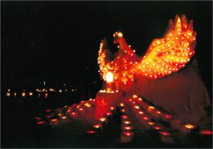 平成27年 第9回 結の灯りアートコンテスト金賞作品 今泉雪灯りまつり実行委員会 雪まつり実行委員会:火の鳥「不屈のはばたき」