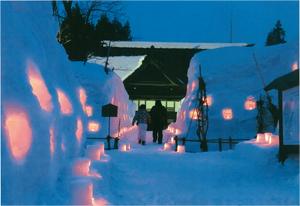 奨励賞:目黒邸と雪灯篭 須原コミュニティ協議会
