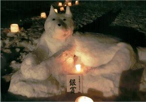 奨励賞:愛犬 コロ 目黒 泉